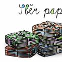 Vyhodnocení sběru papíru za školní rok 2016/2017